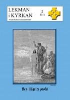 Lekman-i-Kyrkan-2016-02